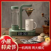 美式咖啡機全自動家用迷你滴漏式小型煮咖啡機咖啡