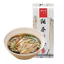 SHANGHAI MIN 上海小南国 上海小南国葱油拌面阳春面方便面拉面干拌面网红面条速食6包组合