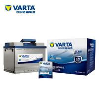 PLUS会员:VARTA 瓦尔塔 L2-400 汽车电瓶蓄电池 蓝标 12V