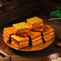 好巴食 豆腐干 20包 多种口味可选