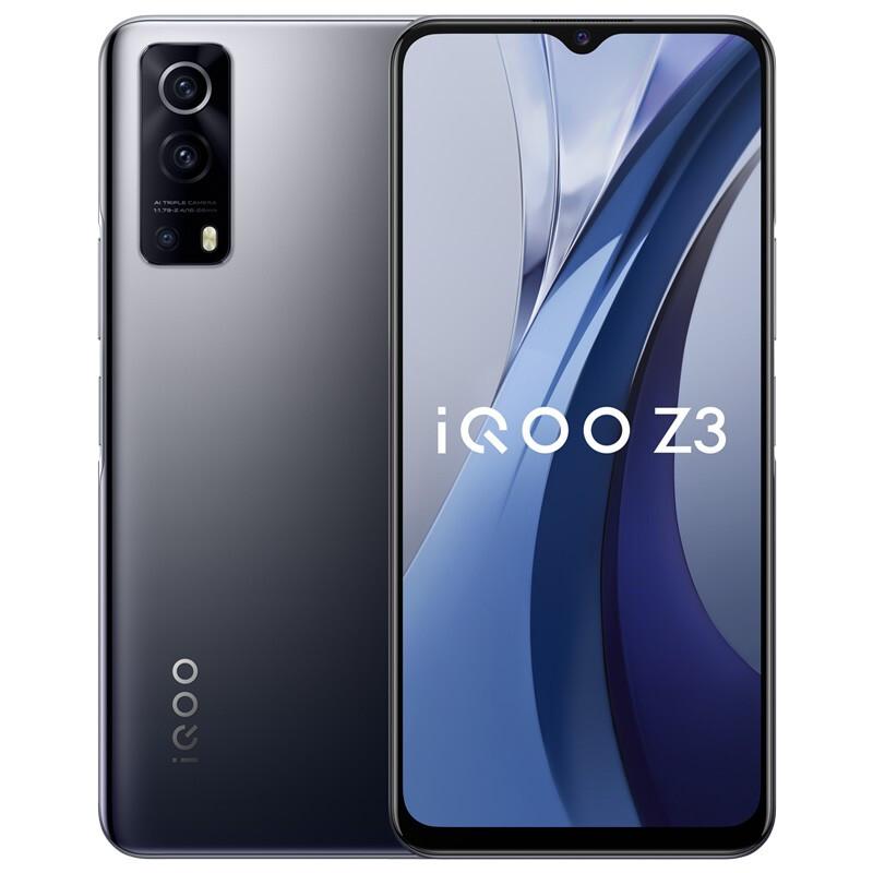 iQOO  Z3 5G手机 8GB+256GB 深空