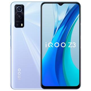 iQOO Z3 5G智能手机 6GB+128GB 云氧