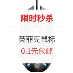 4月4日预告,拼手速0.1元,假期秒杀抢不停