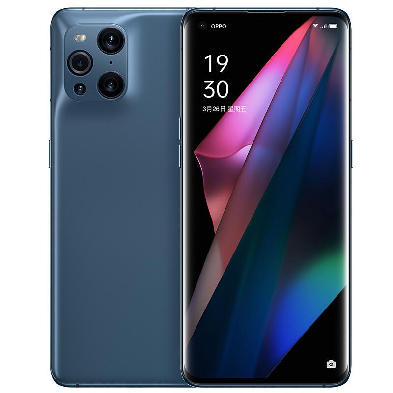 OPPO Find X3 Pro 5G智能手机  8GB+256GB