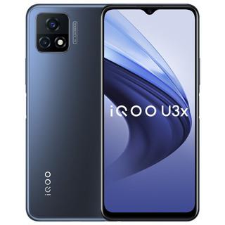 PLUS会员 : iQOO U3x 5G智能手机 6GB+64GB 雅灰