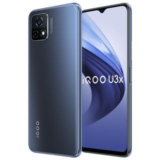 iQOO U3x 5G手机 8GB+128GB 雅灰