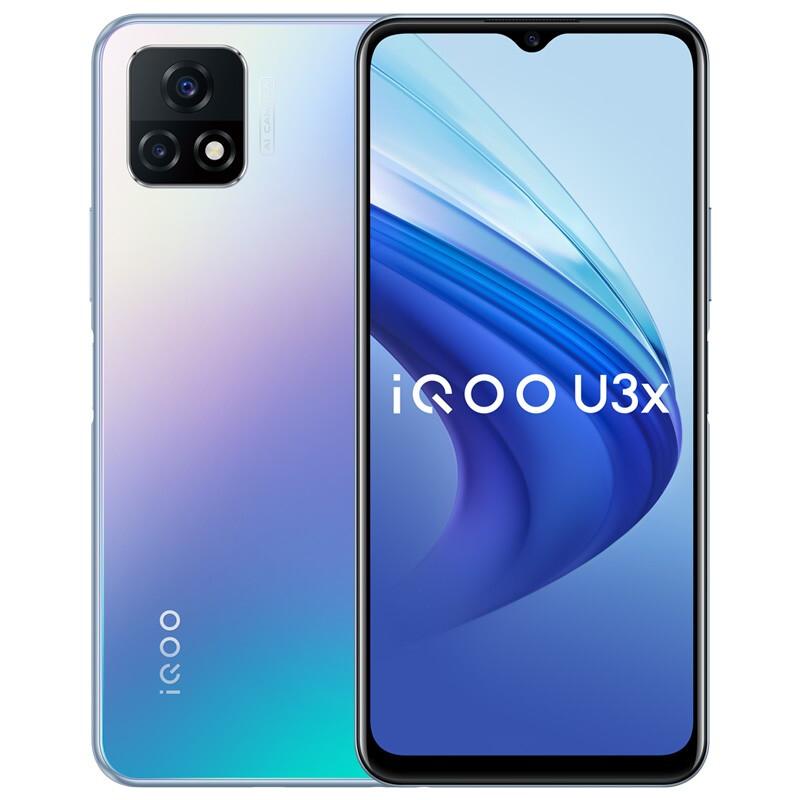 iQOO U3x 5G智能手机 4GB+128GB 幻蓝