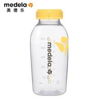 medela 美德乐 母乳储存瓶 250ml