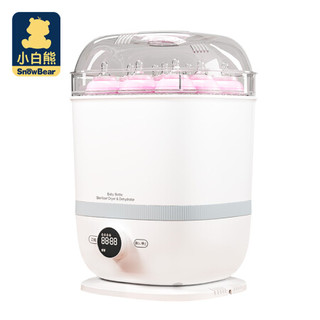 小白熊奶瓶消毒器带烘干 全家桶多功能蒸汽消毒锅可容纳9只宽口奶瓶 干果机烘干机HL-0989