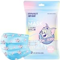 京东PLUS会员 : 海氏海诺 一次性医用儿童口罩 独立装 蓝色卡通 10只装