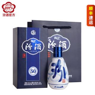 青花50汾酒65度100ml 汾酒官方旗舰店 山西杏花村 清香型白酒