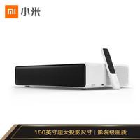 MIJIA 米家 MJJGYY01FM 150寸 超短焦激光电视