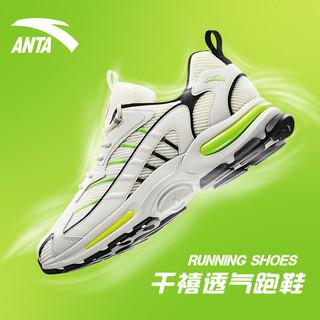 ANTA 安踏 千禧系列 男款休闲运动鞋