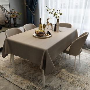 挚诚家纺 长方形pvc纯色桌布北欧网红布艺防水防油防烫免洗茶几餐桌布圆形
