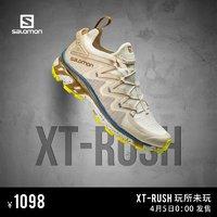 Salomon 萨洛蒙 XT-RUSH  L41516700 男女款户外跑鞋