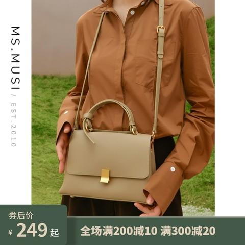 小众设计包包2021新款潮ck手提包女真皮时尚百搭单肩包斜挎包女包