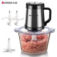 CHIGO 志高 ZG-J210 絞肉機 玻璃碗單刀款