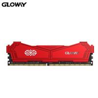 GLOWAY 光威 弈Pro系列 PRO DDR4 PC 8GB 3200Hz 红甲 台式机内存条