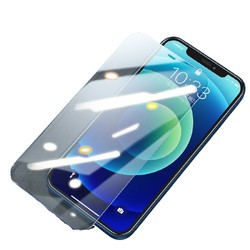 UGREEN 绿联 iPhone12系列钢化膜 无色抗蓝光款 非全屏 2片装