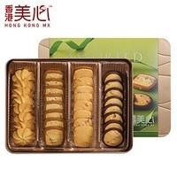 Maxim's 美心 松脆曲奇 4口味饼干 272g