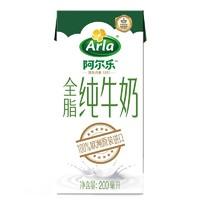 Arla 爱氏晨曦 全脂纯牛奶 200ml