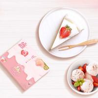 轻优新品迷你冰淇淋24支 0蔗糖白桃草莓优酪乳口味/黑白豆乳雪糕