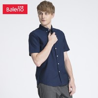 Baleno 班尼路 88804035 男士衬衫