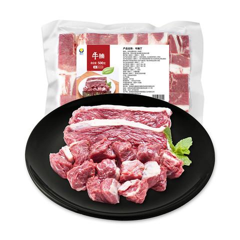 PLUS会员:HAOYUE GROUP 皓月 原切牛腩肉块 1kg