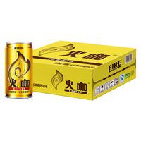 限地区:KIRIN 麒麟 火咖 意式香浓咖啡饮料 180ml*24罐