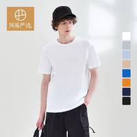 YANXUAN 网易严选 3996649 男式圆领T恤