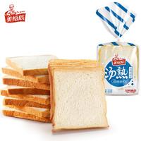 达利园 美焙辰 汤熟吐司面包 原味 400g
