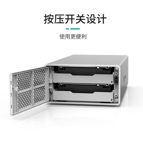 Yottamaster 多盘位硬盘柜3.5英寸Type-C磁盘阵列柜