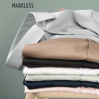MARKLESS 长袖衬衫男轻商务顺滑裸感男士方领衬衣2021春季修身抗皱休闲上衣外套CSB1506M灰色 L