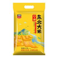 有券的上:太粮 东北大米 圆粒珍珠米 4kg +凑单品