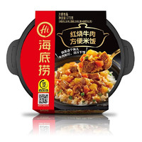 海底捞 自热米饭 272g*6盒