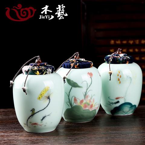青瓷茶叶罐陶瓷小号便携旅行圆罐