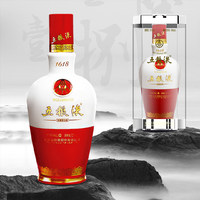 WULIANGYE 五粮液·1618  浓香型白酒 52度 500mL *2瓶