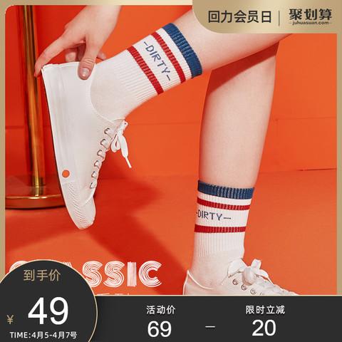 回力旗舰店官方 女鞋2021新款魔术贴懒人布鞋韩版学生百搭帆布鞋