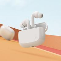 限新用户:ZMI 紫米 ZMI 紫米 PurPods 真无线蓝牙耳机