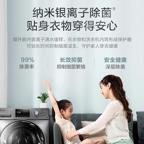 小天鹅滚筒洗衣机10公斤水魔方全自动智能十公斤大容量官方旗舰店