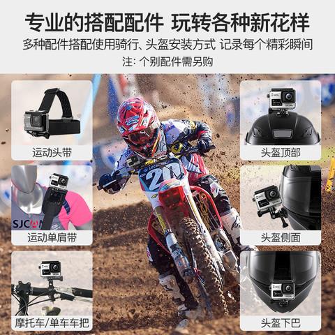 SJCAM臻呈8Pro运动相机摩托车骑行记录仪4K高清360全景防抖防水
