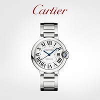 Cartier 卡地亚 Cartier 卡地亚 Ballon Bleu 蓝气球系列 女士石英腕表