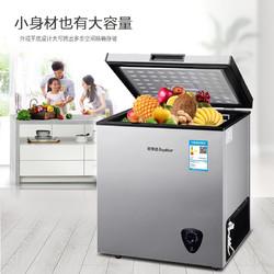 荣事达 BC/BD-133小冷柜小型冰柜家用商用立式冷冻冷藏柜节能迷你
