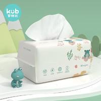 19日0点、88VIP:kub 可优比 婴儿棉柔巾 80抽*6包