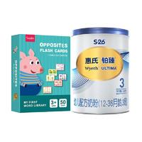 Wyeth 惠氏 专享礼包 铂臻 婴幼儿奶粉 3段 350克+早教卡