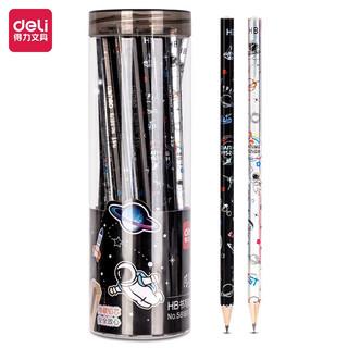 deli 得力 铅笔 中国航天 30支 HB铅笔