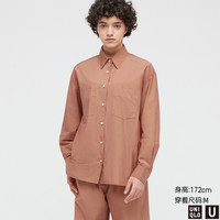 UNIQLO 优衣库 UNIQLO 优衣库 437177 女士衬衫