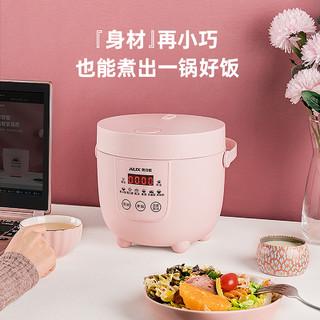 【春季活动】迷你电饭煲小型1-2l-3人家用智能多功能电饭锅