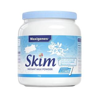 Maxigenes 美可卓 蓝胖子成人脱脂高钙牛奶粉 1kg*6罐