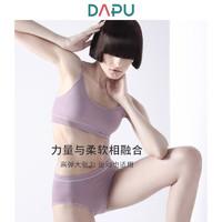 DAPU 大朴 背心运动可拆卸罩杯文胸